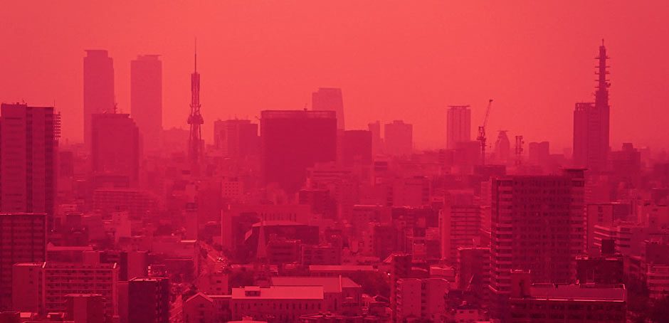 red nagoya skyline