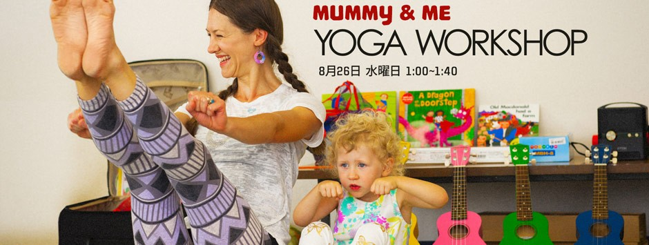 yoga-workshop-940