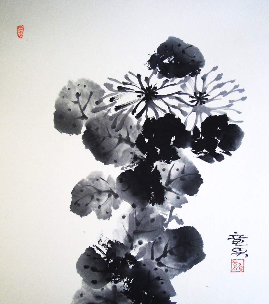 Sumi E (Japanese Calligraphy) lessons