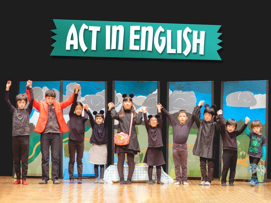 Act in English