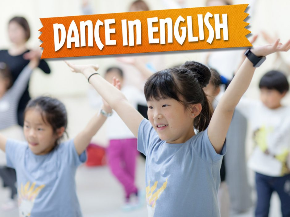 Dance in English